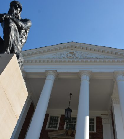 Grawemeyer hall, thinker, thinker statue, u of l, louisville, university of louisvilleGrawemeyer hall, thinker, thinker statue, u of l, louisville, university of louisville