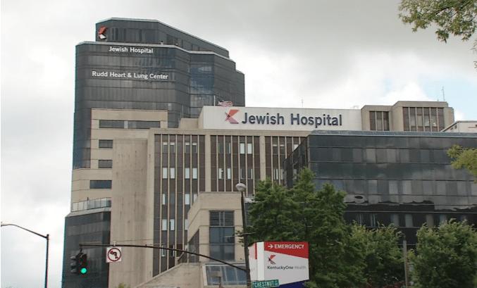 WDRB's photo of Jewish Hospital.
